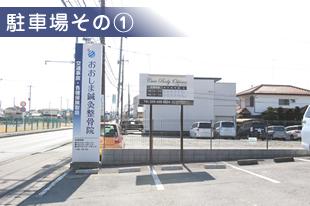 6台の駐車場スペース